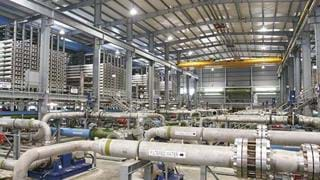 Consortium bails out Singapore water treatment firm Hyflux
