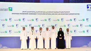 Saudi Aramco signs agreement with ADNOC to collaborate in natural gas sector