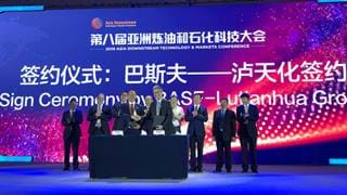 BASF and Lutianhua sign agreement to build dimethyl ether pilot plant